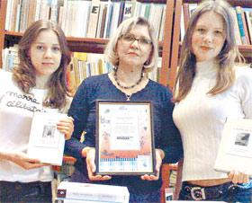 Елена Стефанович (в центре): - Наши ученики очень любят литературу и понимают, что жить без книг нельзя.