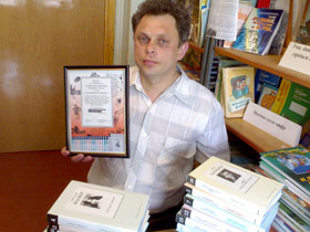 Олег Тимченко: - Книга - это источник знаний, духовное богатство, способ постижения жизни.