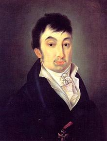 Памятник царице передал Пушкину для продажи дед Натальи Гончаровой Афанасий.