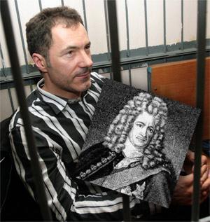 Как и Меньшиков Рудьковский пострадал за казнокрадство.
