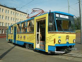 За небольшую плату трамвай-кафе будет возить вас хоть целый день.
