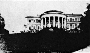 Так выглядело имение графа Чарномского сразу после постройки.