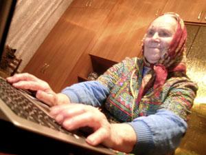 В Киеве даже пенсионеры уже поняли, что без знания компьютера - никуда.