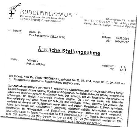 Документы, предоставленные Жвания (оригинал на немецком языке и его перевод на русский).