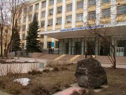 Национальная металлургическая академия.