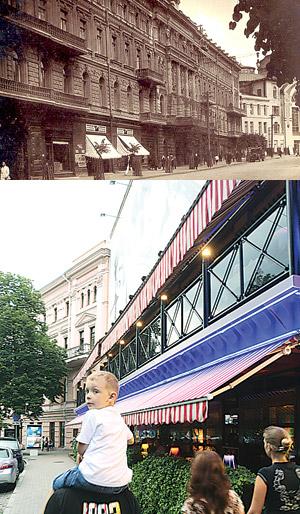 Гостиница «Континенталь», где останавливался Маяковский. (Фото 20-х годов, сверху). Сегодня это место выглядит вот так.(фото снизу)