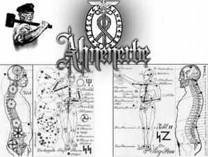 «Аненербе» занималась искусственным созданием «чистой расы».