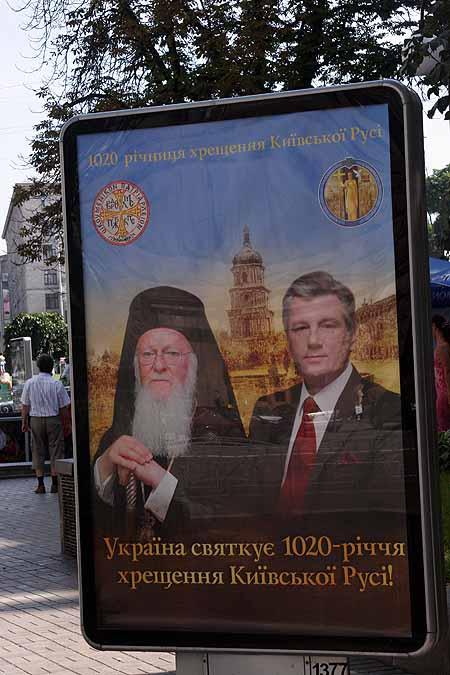 Портреты Патриарха Варфоломея и президента Украины установлены по всему Киеву.