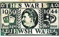 фашистская подделка с портретом Сталина и звездами Давида. Это должно было вызвать у англичан ненависть к евреям и коммунистам.