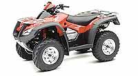 Honda Four Trax Rincon Camo, цена - 71 961,00 грн.