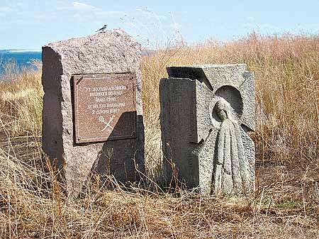 Старая могила легендарного казацкого атамана Ивана Сирко: до кромки берега, разрушаемого водой, осталось метров 30…