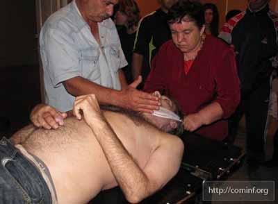 Фото с сайта cominf.org
