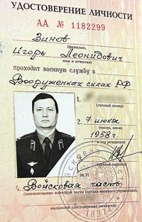 Игорь Зинов попал в плен, после того как его самолет сбили над Грузией.