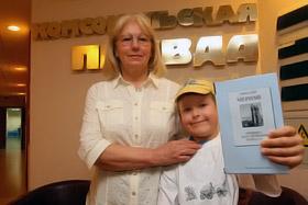 Любовь Ивановна решила воспитывать внука на лучших произведениях классики.