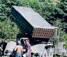 Абхазские реактивные системы «Град» готовы к бою.