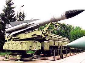 Такой же зенитной ракетой С-200, судя по всему, был сбит российский бомбардировщик Ту-22.