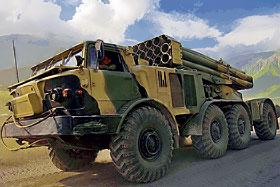 Российская реактивная установка «перемолола» многих грузинских военных.
