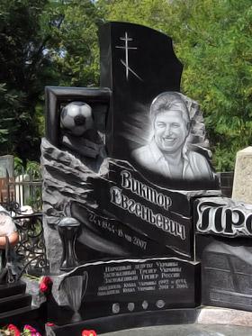 Вчера в Одессе открыли памятник Виктору Прокопенко (на фото). Собралось около 100 человек. О Викторе Прокопенко вспоминали его коллеги и друзья из Одессы, Санкт-Петербурга, Киева и других городов.