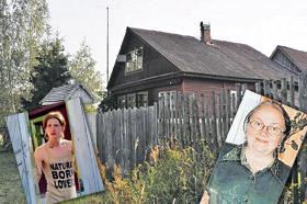 Мама Марии Мироновой Екатерина Градова живет в деревне в обычном доме (на фото слева) со вторым мужем и приемным сыном (на фото).