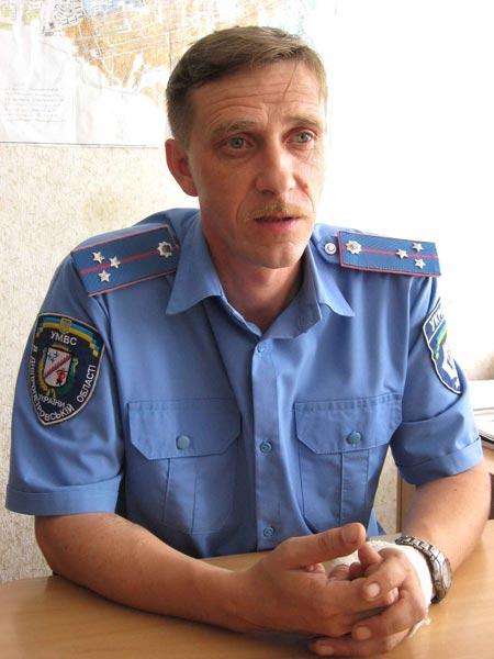 Участковый Михаил Дохленко.