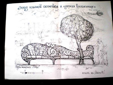 Такими будут «скамейка и дерево любви».
