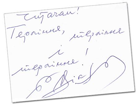 Читателям «Комсомолки» Роман Григорьевич пожелал троекратного терпения.