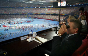 Бубка на открытии Олимпиады в Пекине: - Ну, что там интересного?