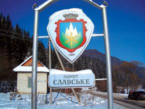 Славское - самый известный украинский горнолыжный курорт.