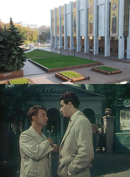 Если бы комедию «Она вас любит» снимали сегодня, герою Вицина пришлось бы доставать билет не в Летний кинотеатр, а в Украинский дом.