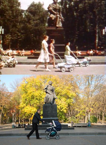 Проезжая по Крещатику, герои фильма чудесным образом попадают в другую часть города - Пушкинский парк.