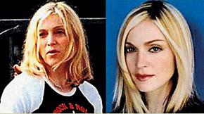 Мадонна, справив свой 50-летний юбилей и заработав огромное состояние, может позволить себе выглядеть по-разному. Но, согласитесь, миллионы ее поклонников привыкли звезду видеть несколько другой...
