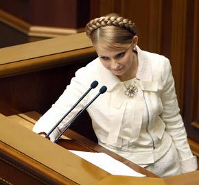 Тимошенко оговорилась по Фрейду.