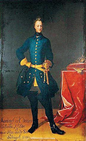 Отечественные чиновники решили поставить под Полтавой памятник предводителю вражеского войска - королю Швеции Карлу XII.