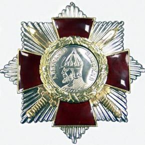 Орден Александра Невского II cтепени.