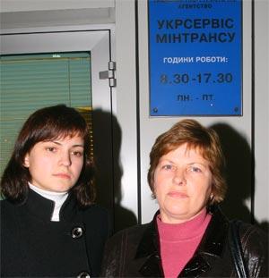 Дочь и жена старшего механика сухогруза Ивана Шпеньовича: - Мы не знаем, как жить дальше.