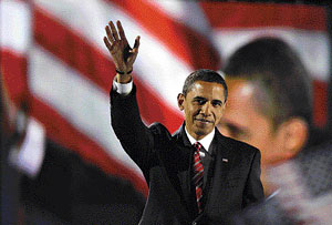 Барак Обама поклялся изменить к лучшему жизнь своих сограждан